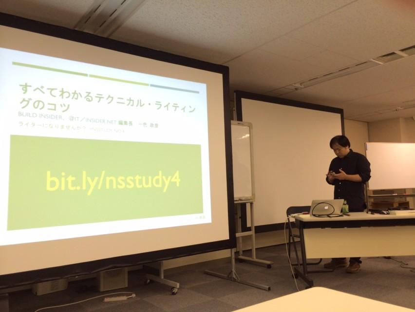 http://nsstudy.connpass.com/event/7698/
