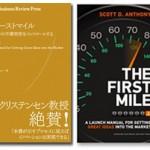 20150113_book