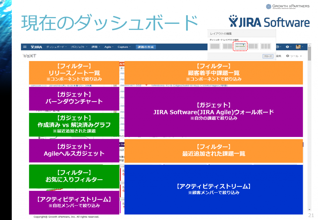 jirasoftware07