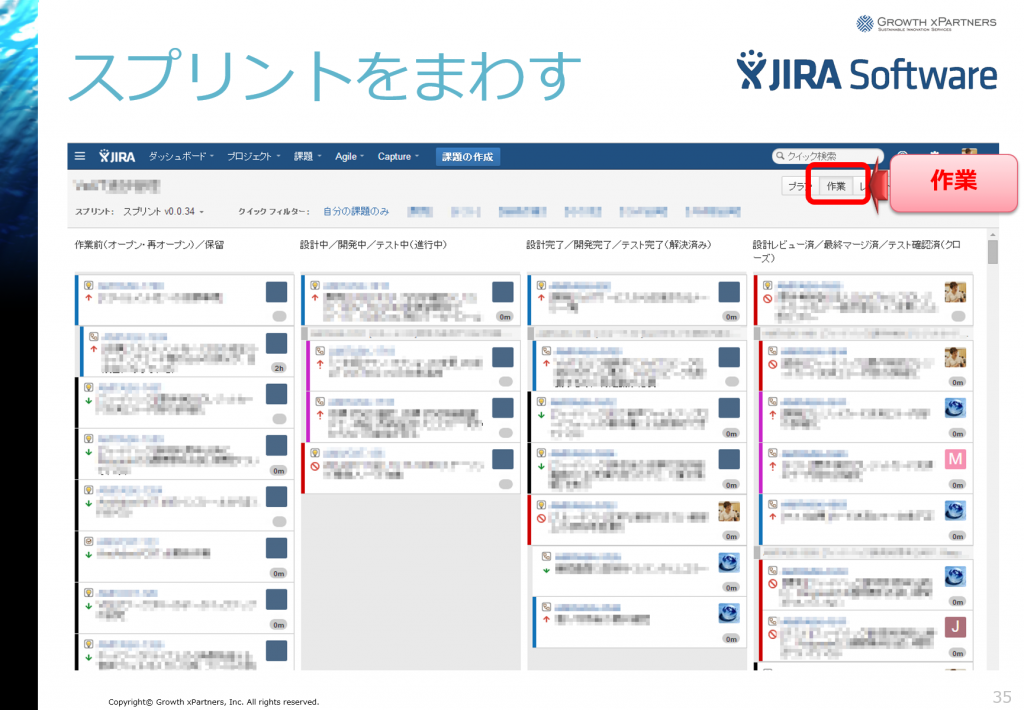 jirasoftware15